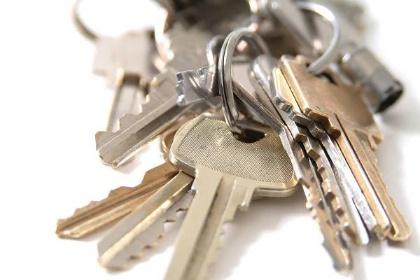 """Výzva k podání nabídky na """"Systém generálních klíčů"""""""