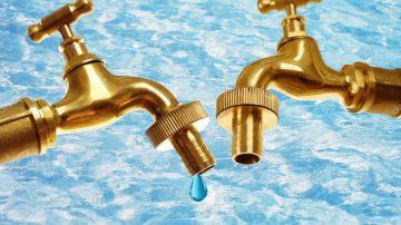 """Oznámení o výběru dodavatele ve veřejné zakázce malého rozsahu """"Oprava ležatého potrubí pro přívod studené vody"""""""